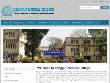Rangpur Medical College